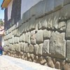 cusco: íconos y variaciones – hatunrumiyuq, cinco variaciones